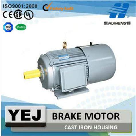 single phase induction motor braking nema 56c 3450rpm single phase induction motor equipmentimes