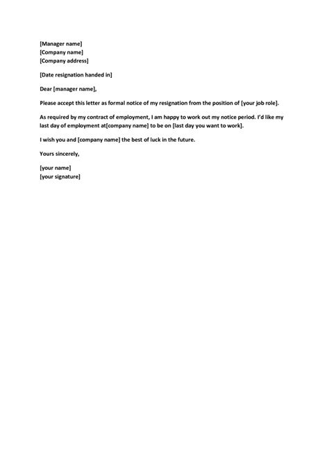 resignation letter format fill in template resignation