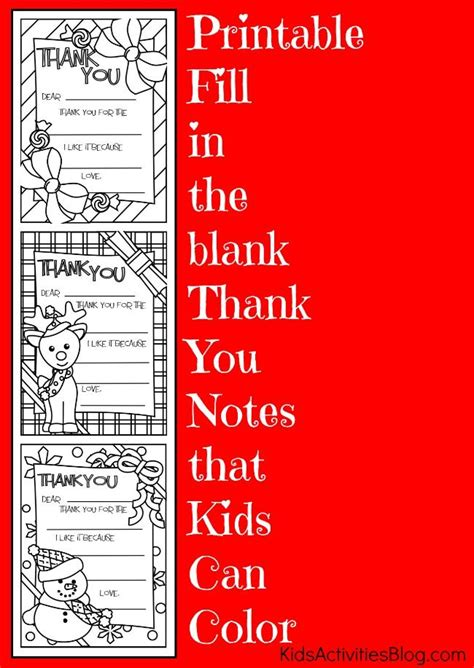 printable holiday thank you notes for teachers printable fill in the blank thank you cards coloring