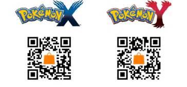 Nintendo eshop qr codes tomodachi life galleryhip com the hippest