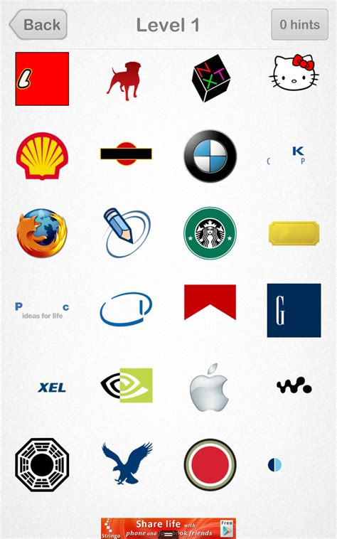 amazon quiz amazon com logo quiz appstore for android