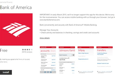 bank of america app for android following softcard bank of america pulling windows phone app istackr