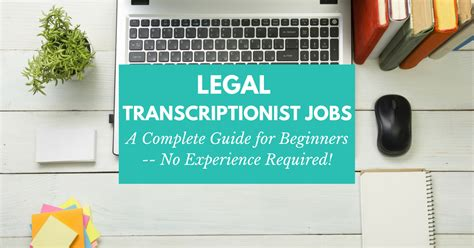 immediate full time help no experience required jobs now legal transcription jobs a no experience needed beginner