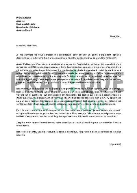 Lettre De Motivation école Forum Lettre De Motivation Pour Un Emploi D Exploitant Agricole D 233 Butant Pratique Fr