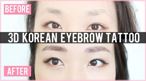 my 3d korean eyebrow tattoo experience 3d 자연눈썹 반영구