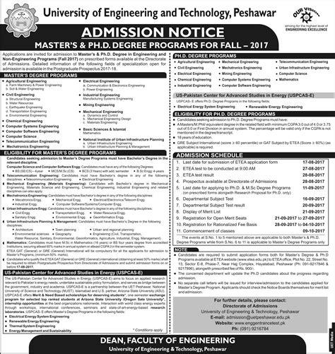 Peshawar Mba Admission 2017 by Uet Peshawar Master Program Admission 2017 Entry Test