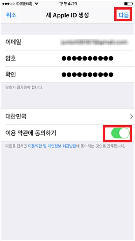 can we make apple id without credit card ultimate guide create south korea apple id without