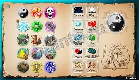 doodle god lenov ru doodle god алхимия в контакте игра ответы рецепты к