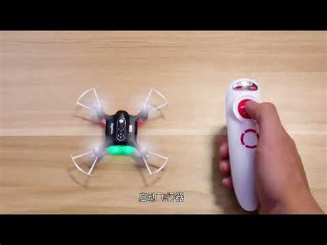 Drone Syma X20 S Single Syma X20 S Somatosensory Single Nano Rc