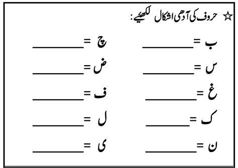 sr gulshan  city nursery ii math english  urdu