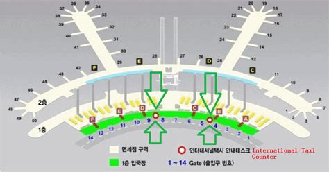 2 4a Intl myeong dong taxi fare from incheon airport to myeongdong