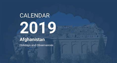 year  calendar afghanistan