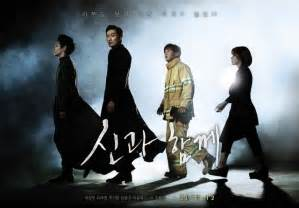 along with the gods korean movie online video photo epic teaser and poster for quot along with the