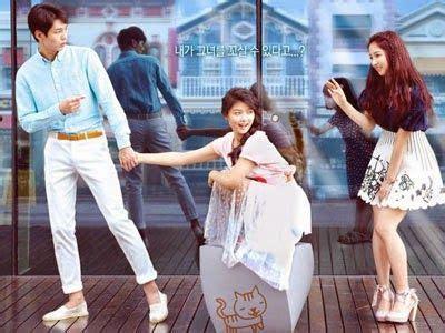 film drama korea love rain subtitle indonesia 1000 images about film bagus baru 2016 on pinterest