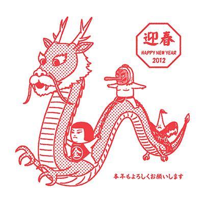 japanese pattern illustrator kimiaki yaegashi interview with an illustrator
