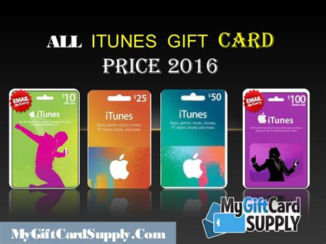 all itunes gift cards prices 2016