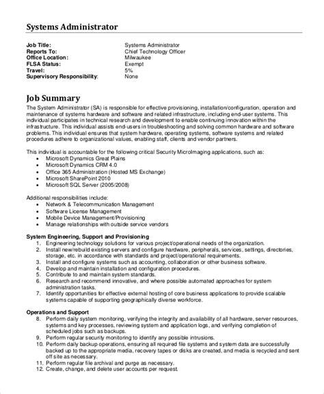 network security administrator job description system