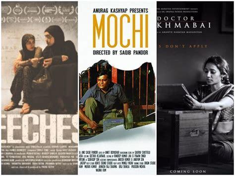 blue film festival india 2017 dfw south asian film festival details for texas indians