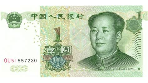 currency cny yuan bilder news infos aus dem web