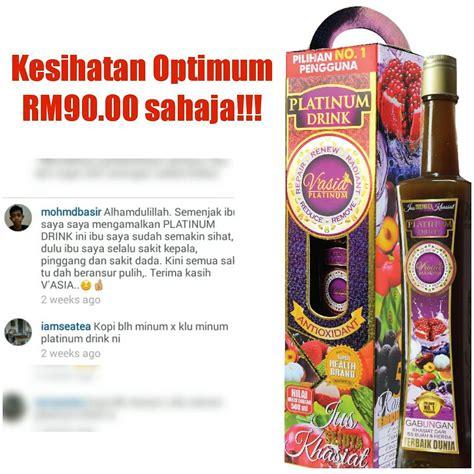 platinum drink jus sejuta khasiat vasia beauty kiosk