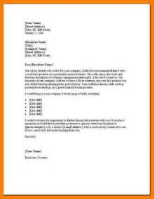 Invoicing Clerk Cover Letter by 2 Cover Letter Template Word Billing Clerk Resume