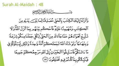 surah al maidah ayat 48 dan kandungannya
