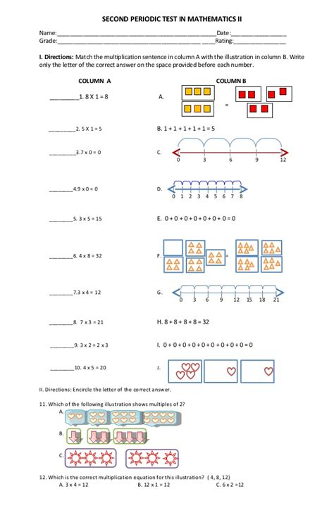 Math Practice Grades 1 2 grade 2 math second periodic test