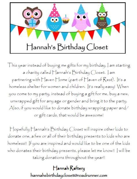 Invitation Letter Exle Birthday S Birthday Closet