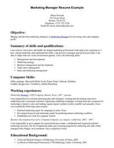 how to write qualification in resume how to write educational qualification in resume examples what to put in resume qualifications section