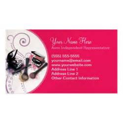 free printable avon business cards avon flyer templates