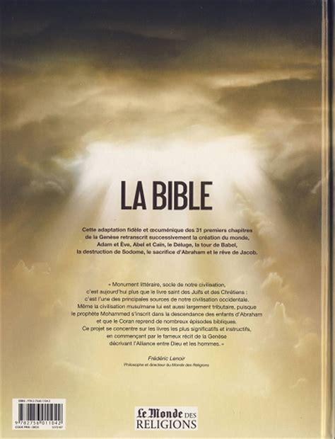 la bible l ancien testament bd informations cotes