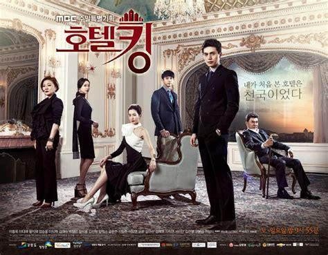 Film Korea Hotel King | 187 hotel king 187 korean drama