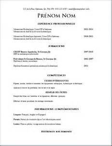 Exemple De Lettre De Motivation Macdonald Exemple Cv One Cv