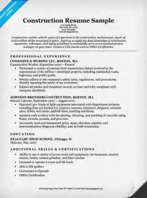 Resume Sles For Construction Workers Construction Labor Resume Sle Resume Companion