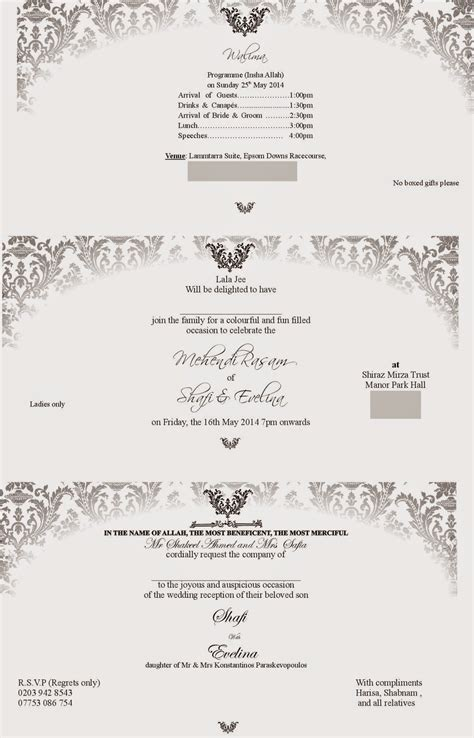 Wedding Card Name Format by Invitation Card Name Format Image Collections Invitation