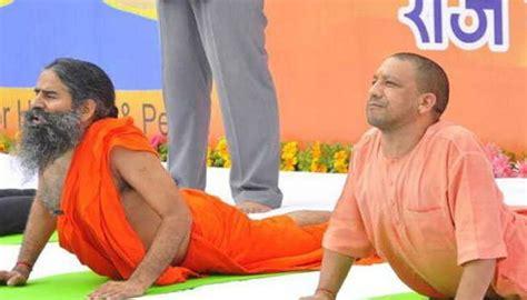 yoga tutorial by baba ramdev up cm yogi adityanath practices yoga with baba ramdev