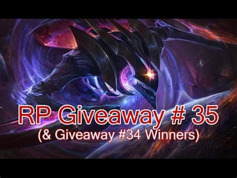 Rp Giveaway - closed rp giveaway 35 league of legends youtube