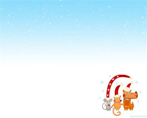 christmas layout ppt splendiferous fancy backgrounds presnetation ppt