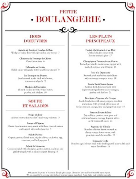 menu layout in french french crepe menu french menus