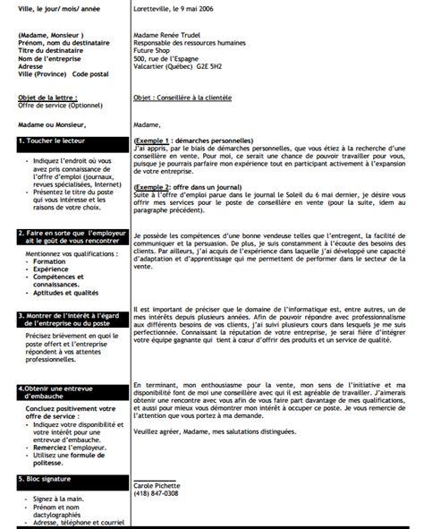 Exemple De Lettre De Pr Sentation D Un Projet Professionnel 201 criture d une lettre de pr 233 sentation lettres et