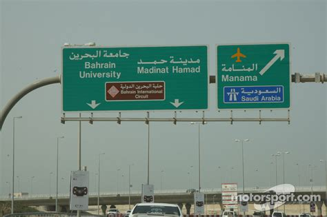 Led Track Light Road Signs And Advertising On The Streets At Bahrain Gp