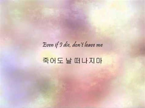 Wedding Dress Lyrics Hangul by Taeyang Nose Hangul Romanized L