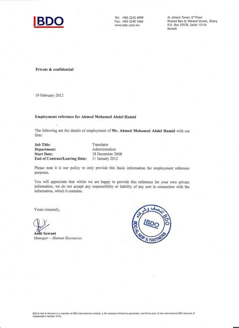 letter of certification of employment for visa employment certificate sle format template update234