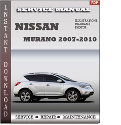 free online auto service manuals 2009 nissan murano transmission control service manual 2007 nissan murano service manual download pay for 2007 nissan murano service