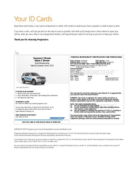 insurance card template pdf pgr insurance idcard