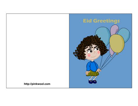 printable greeting cards with photo free coloring pages free printable eid greeting card for