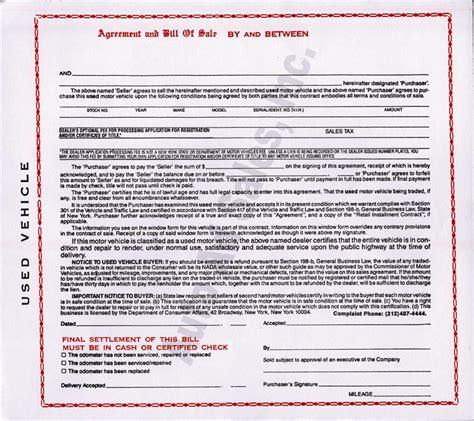 sle dmv bill of sale used vehicle bill of sale dmv bill of sale nj a used car