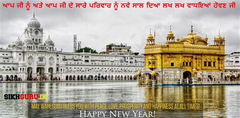 new year quotes 2015 sikh quotesgram