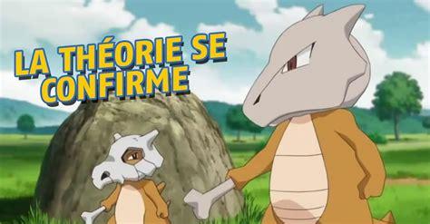 L Anime Le Plus Triste by Pok 233 Mon Lune Et Soleil La Th 233 Orie La Plus Triste Sur