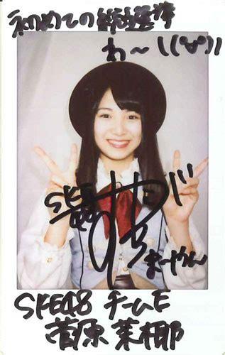 Photo Noguchi Yume Ske48 2 ske48まとめろぐっ まとめ 江籠裕奈にスロー動画を見せてみた 水野愛理 真木子さん この後握手会っスか